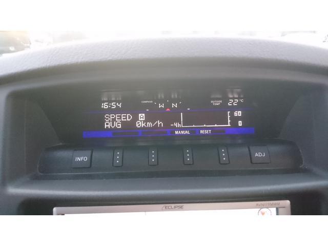 「三菱」「パジェロ」「SUV・クロカン」「宮城県」の中古車34