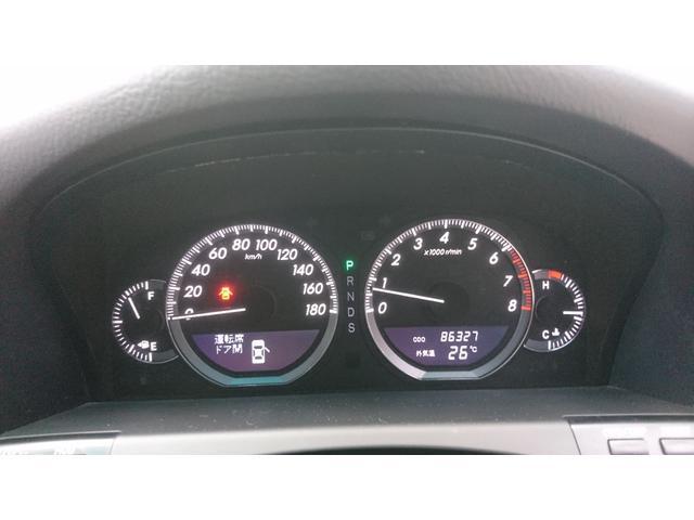 「トヨタ」「クラウンマジェスタ」「セダン」「宮城県」の中古車46