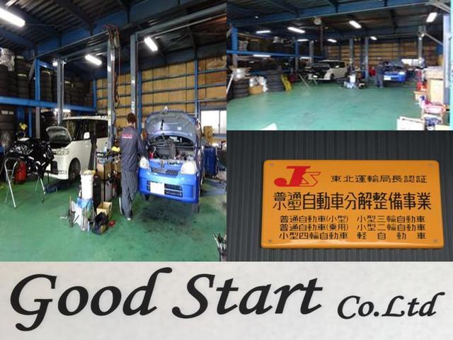 VXリミテッド フルタイム4WD フルエアロ 社外20インチAW クルーズコントロール 寒冷地仕様 シートヒーター リヤヒーター ミラーヒーター オートライト(3枚目)