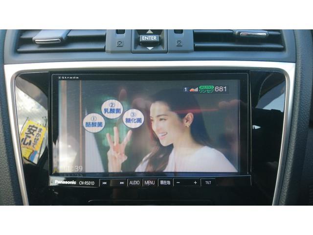 1.6GTアイサイト 4WD&ターボ 社外ナビ TV Bカメラ 純正AW プッシュスタートエンジン スマートキー アイサイト アイドリングストップ パドルシフト ETC(32枚目)