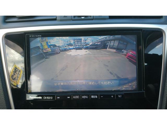 1.6GTアイサイト 4WD&ターボ 社外ナビ TV Bカメラ 純正AW プッシュスタートエンジン スマートキー アイサイト アイドリングストップ パドルシフト ETC(33枚目)