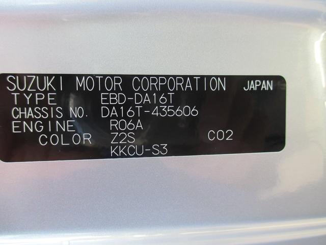 KC 4WD(11枚目)