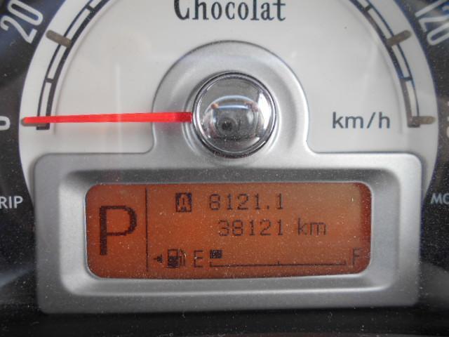 ショコラ G 4型(4枚目)