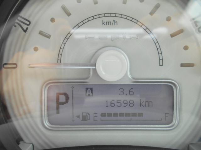 走行距離は約17000kmです