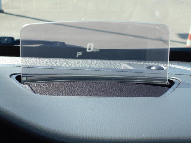 運転に必要な情報を映し出すガラス投影式のヘッドアップディスプレイ!視線移動や焦点の調節を減らし安全運転に貢献します♪