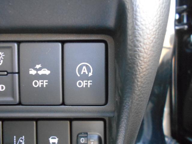 25周年記念車 HYBRID FXリミテッド 4WD 保証付(10枚目)