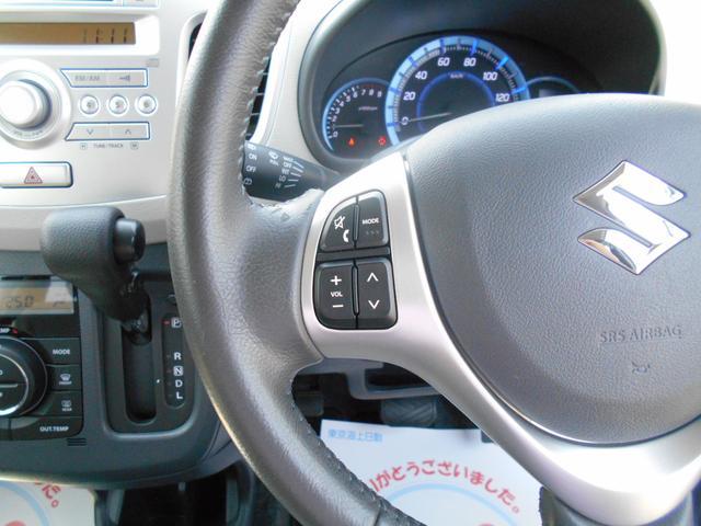 FZ レーダーブレーキサポート 衝突被害軽減ブレーキ 保証付(8枚目)