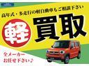 25周年記念車 HYBRID FXリミテッド 4WD 保証付(17枚目)