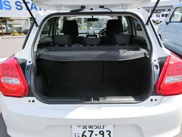 XG 2WD・CVT 1200cc(6枚目)