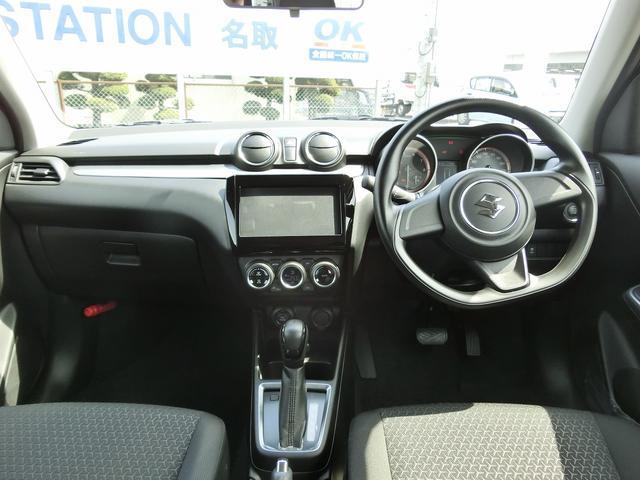 XG 2WD・CVT 1200cc(13枚目)