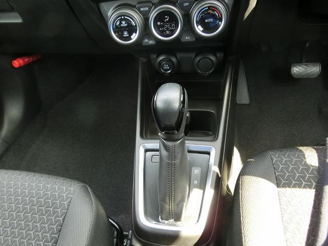 XG 2WD・CVT 1200cc(18枚目)