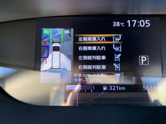 2.0G 4WD・CVT 衝突被害軽減ブレーキ付(12枚目)