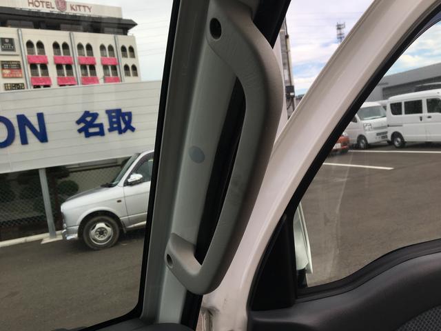 「ダイハツ」「ハイゼットトラック」「トラック」「宮城県」の中古車23