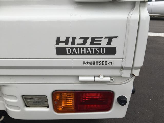 「ダイハツ」「ハイゼットトラック」「トラック」「宮城県」の中古車26