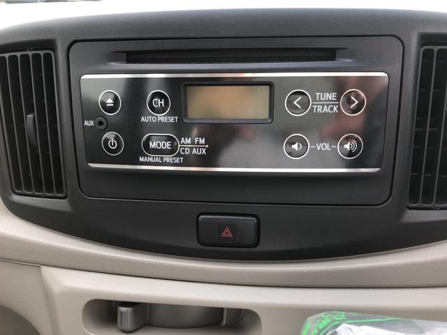 CD/ラジオ付き。