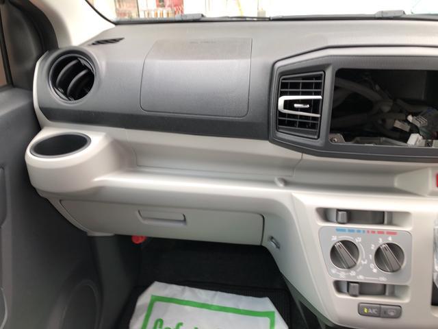 X リミテッドSAIII 4WD・バックカメラ・LEDヘッドランプ・ホイールキャップ・キーレス(35枚目)