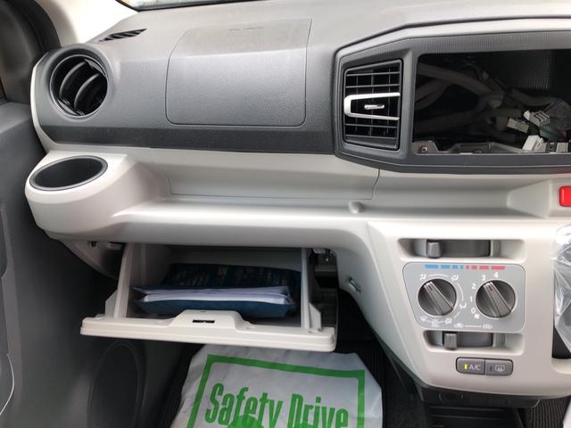 X リミテッドSAIII 4WD・バックカメラ・LEDヘッドランプ・ホイールキャップ・キーレス(36枚目)
