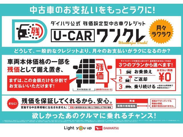 X リミテッドSAIII 4WD・バックカメラ・LEDヘッドランプ・ホイールキャップ・キーレス(45枚目)