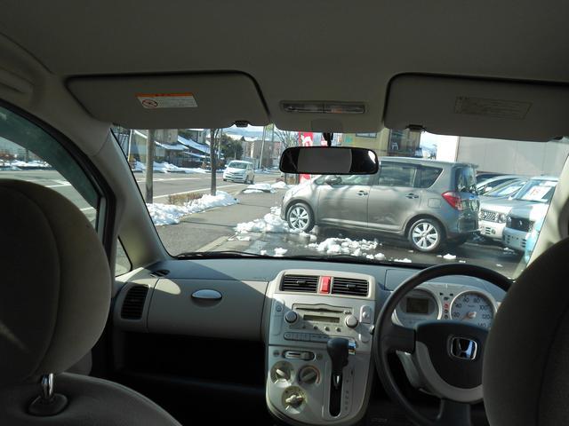 ホンダ ライフ F 走行無制限一年保証 キーレス プライバシーガラス