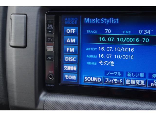 G Cパッケージ HDDナビ Bカメラ 地デジ インパネS(16枚目)