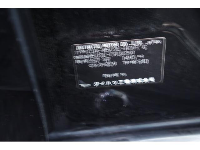 G Cパッケージ HDDナビ Bカメラ 地デジ インパネS(18枚目)