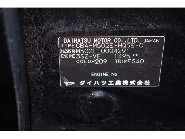 G Cパッケージ HDDナビ Bカメラ 地デジ インパネS(19枚目)