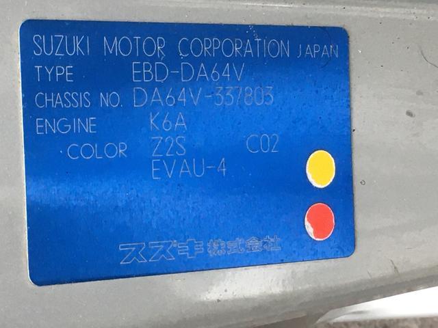 PA 切替4WD 5速MT エアコン ETC(18枚目)