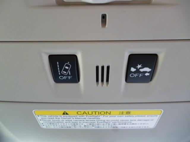 「スバル」「レヴォーグ」「ステーションワゴン」「福島県」の中古車15
