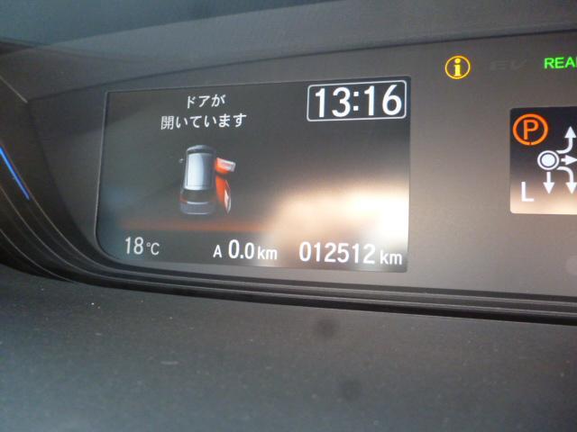 「ホンダ」「フリード」「ミニバン・ワンボックス」「福島県」の中古車11