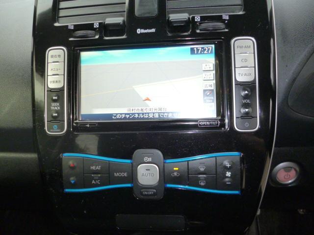 「日産」「リーフ」「コンパクトカー」「福島県」の中古車12