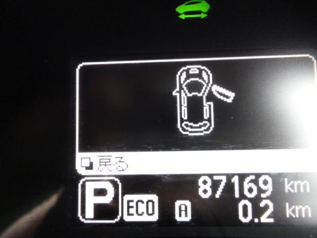 「日産」「リーフ」「コンパクトカー」「福島県」の中古車14