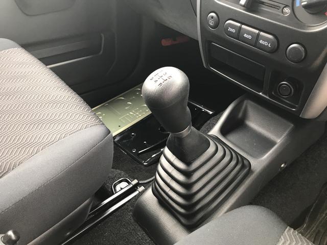 XG アルミ 衝突安全ボディ 4WD(13枚目)