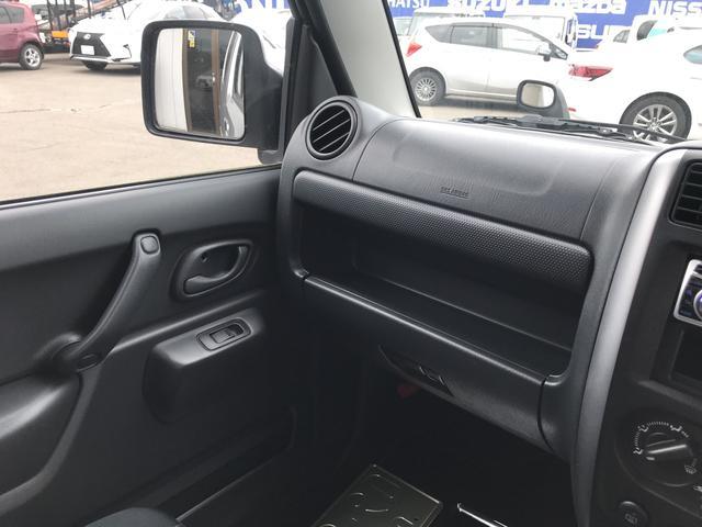 XG アルミ 衝突安全ボディ 4WD(16枚目)