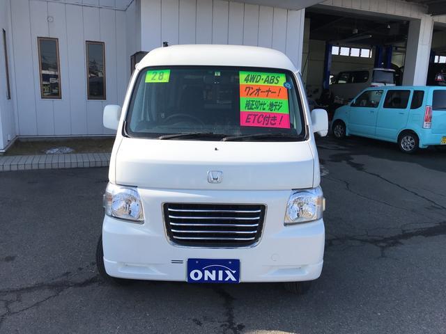 G TV ナビ 軽自動車 ETC 4WD ホワイト AT(2枚目)