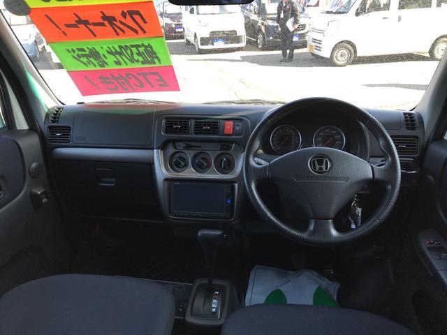 G TV ナビ 軽自動車 ETC 4WD ホワイト AT(12枚目)