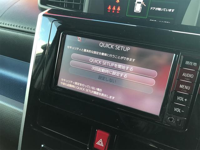 カスタムG S 両側電動スライドドア TV ナビ エアロ(18枚目)