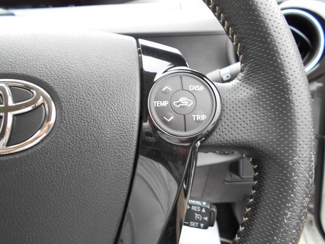 クルーズコントロールは設定した速度にキープしてくれるのでアクセルを踏み続ける必要が無く、高速走行・長距離走行時のドライバーの負担を軽減します♪
