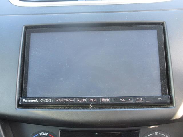 社外ナビ フルセグTV バックカメラ クルコン 保証付販売車(7枚目)