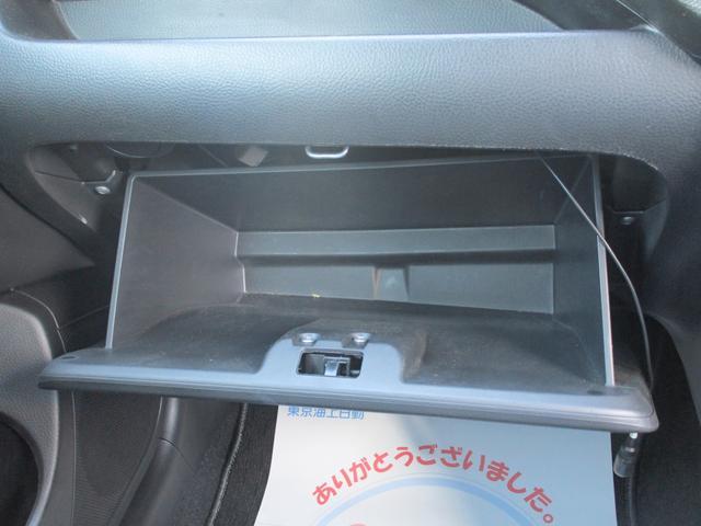 社外ナビ フルセグTV バックカメラ クルコン 保証付販売車(24枚目)