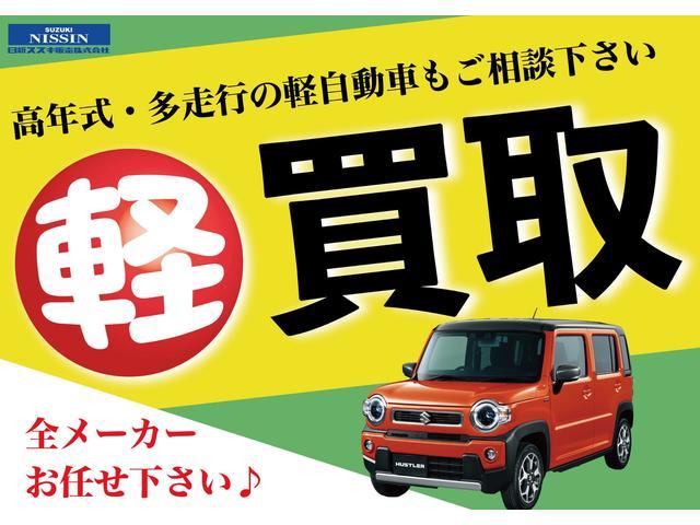 XG 4WD ナビTV 横滑り防止機能 保証付販売車(17枚目)