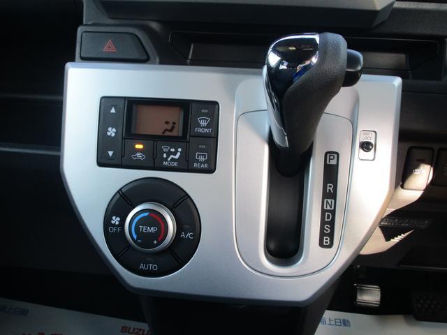 Xターボ 4WD  左側パワスラ 横滑防止機能 保証付販売車(7枚目)