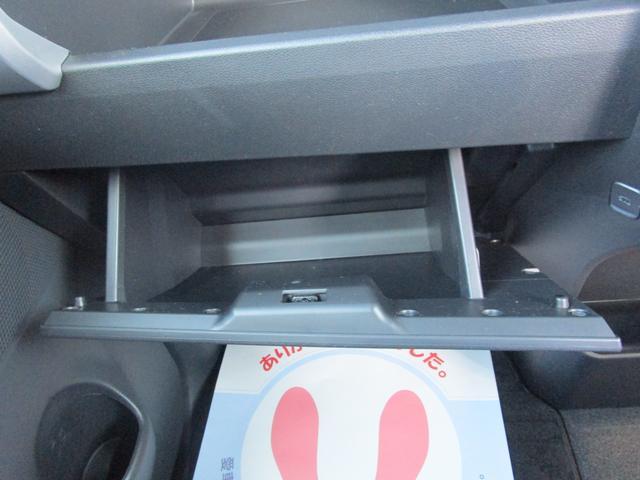 Xターボ 4WD  左側パワスラ 横滑防止機能 保証付販売車(22枚目)