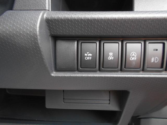 X 4WD 衝突被害軽減ブレーキ 横滑り防止機能 保証付販売(10枚目)