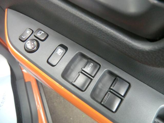 X 4WD 衝突被害軽減ブレーキ 横滑り防止機能 保証付販売(28枚目)