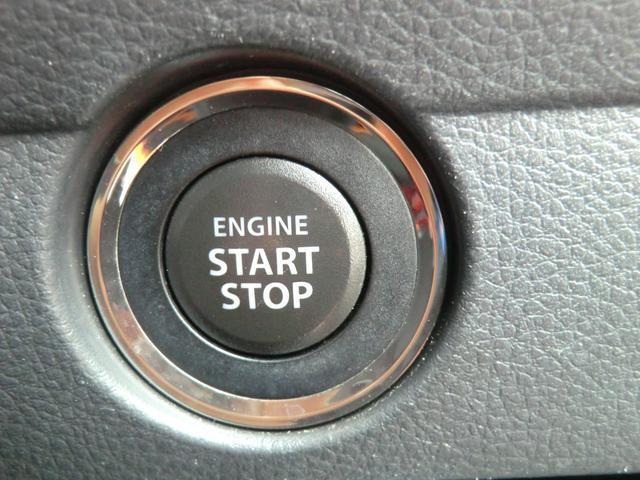 X 4WD 衝突被害軽減ブレーキ 横滑り防止機能 保証付販売(29枚目)