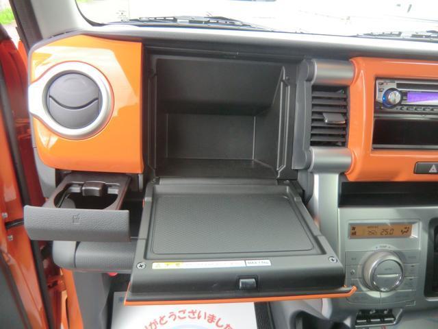 X 4WD 衝突被害軽減ブレーキ 横滑り防止機能 保証付販売(30枚目)