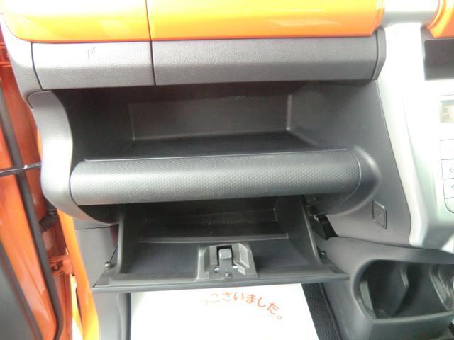 X 4WD 衝突被害軽減ブレーキ 横滑り防止機能 保証付販売(31枚目)