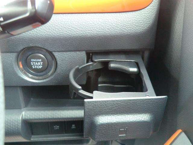 X 4WD 衝突被害軽減ブレーキ 横滑り防止機能 保証付販売(33枚目)