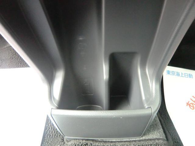 X 4WD 衝突被害軽減ブレーキ 横滑り防止機能 保証付販売(36枚目)