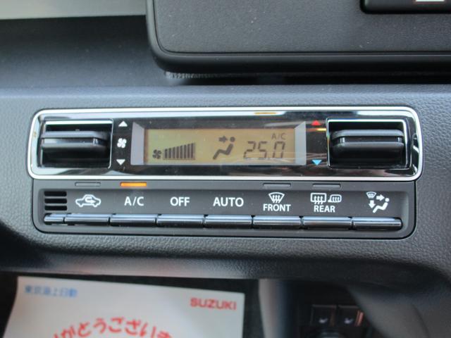 ハイブリッドFX 4WD 衝突被害軽減ブレーキ 保証付販売車(7枚目)